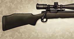 Как нарисовать снайперскую винтовку