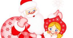 Найди отличия - Дед Мороз и Снегурочка