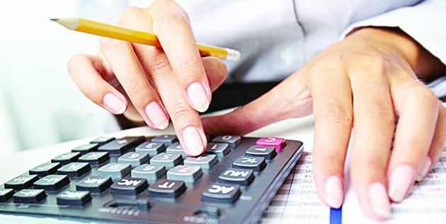 Ставка налога на прибыль
