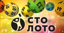 Лотерейные розыгрыши