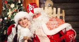 Стоит ли приглашать Деда Мороза и снегурочку домой