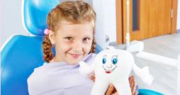 С какого возраста начинать лечить зубы у детей