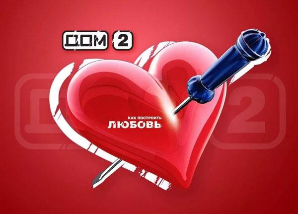 proerkt-dom2