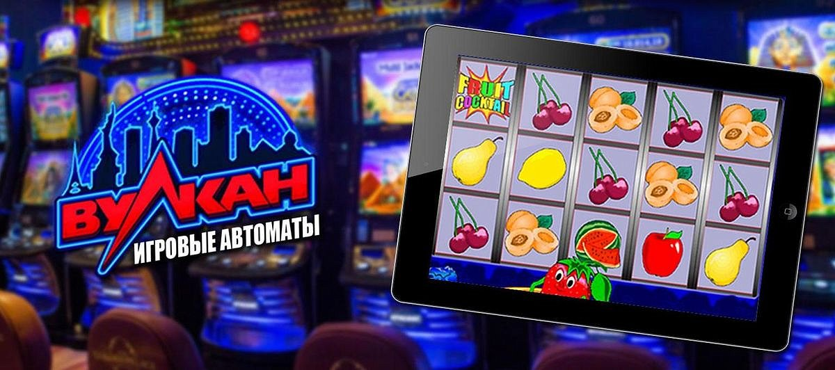 игровые автоматы платные официальный сайт вулкан