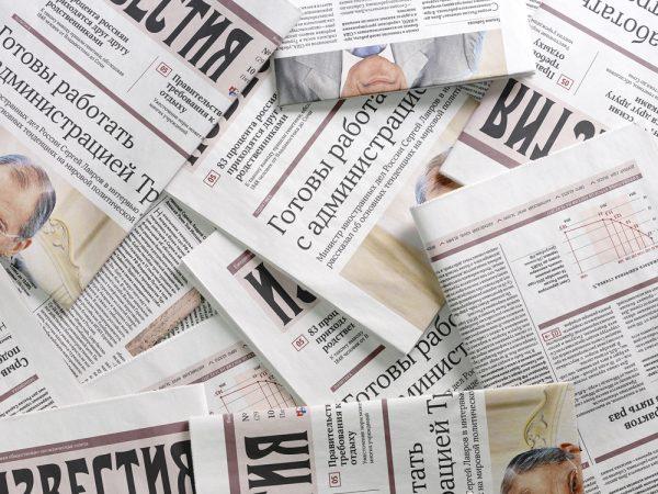 novosti-gazety